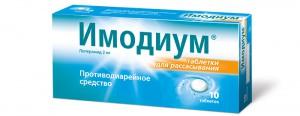 Можно ли Имодиум при беременности. Имодиум на ранних и поздних сроках беременности