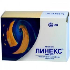Линекс при беременности 2 триместр